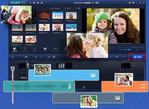 【2017最新】動画編集 - フリーで動画編集ができるソフト10選