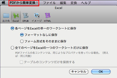 embed pdf in excel mac