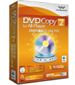 Wondershare DVD Copy for All-Player PLUS 2