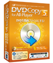 Wondershare Wondershare DVD Copy for All-Player PLUS 5