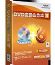 Wondershare DVD変換&作成 3(Mac版)