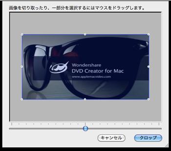 MacでPDFに注釈を入れることができるソフトを紹介