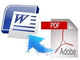 PDF Word 変換:PDFをWordに変換、およびワードをPDFに変換するソフトと使用方法
