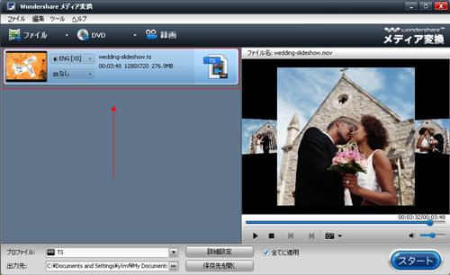 録画したビデオを自動的にプログラムに追加