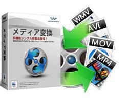 最新の動画フォーマット対応!高解像度のままファイル圧縮