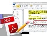 PDF文字修正・編集