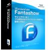 Fantashow(Mac版)