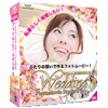 PhotoMovie Studio 6 Wedding(Windows版)