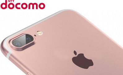 iphone 7 docomo