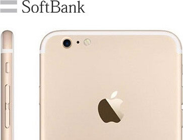 iphone 7 softbank